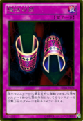 MagicCylinder-GDB1-JP-GUR