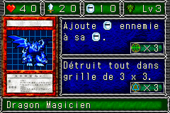File:MagicianDragon-DDM-FR-VG.png
