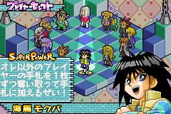 File:SNS mokuba-jpn.png