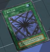 ShadowSpell-JP-Anime-DM