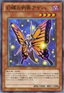 SwallowtailButterspy-JP-Anime-ZX