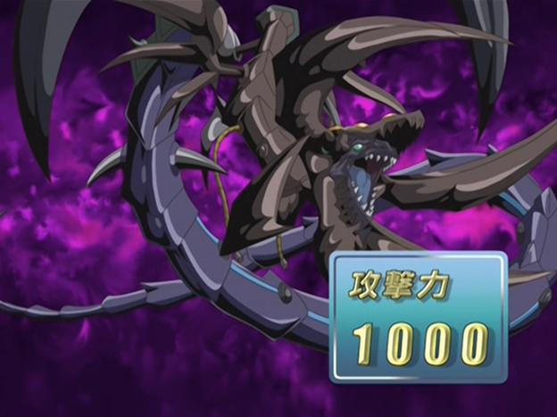 File:CyberdarkDragon-JP-Anime-GX-NC.png