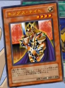 File:KingsKnight-JP-Anime-DM-2.png