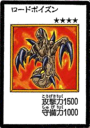 LordPoison-JP-Manga-DM-color