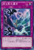 SinisterShadowGames-DUEA-JP-C