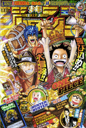 <i>Weekly Shōnen Jump</i> 2011, Issue 35–36