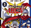 Yu-Gi-Oh! ARC-V Volume 3 promotional card