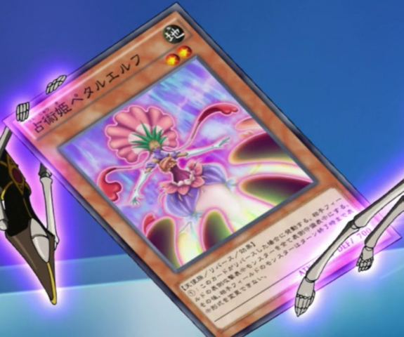 File:PredictionPrincessPetalelf-JP-Anime-AV.png