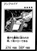 Tankroid-JP-Manga-GX