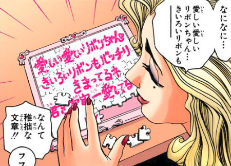File:YGO-007 Chono works on the puzzle.png