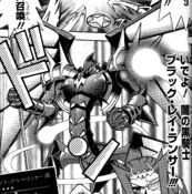 BlackRayLancer-JP-Manga-DZ-NC