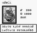 DragonPiper-DM1-JP-VG.png
