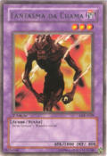 FlameGhost-LDB-PT-R-1E