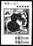 KillerNeedle-JP-Manga-DM