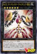 Number72ShogiRook-YZ05-JP-OP