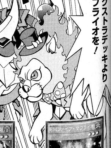 File:PerformapalFireMufflerlion-JP-Manga-DY-NC.png