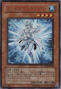 ColdEnchanter-LE10-JP-UR