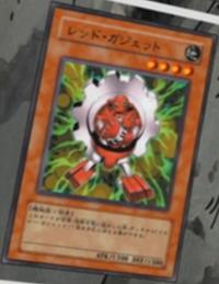 RedGadget-JP-Anime-5D