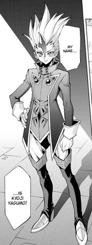 Yagumo full appearance