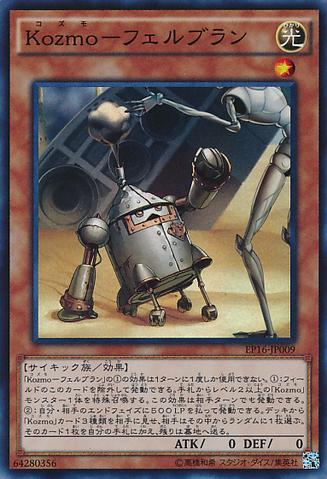 File:KozmoTincan-EP16-JP-SR.png