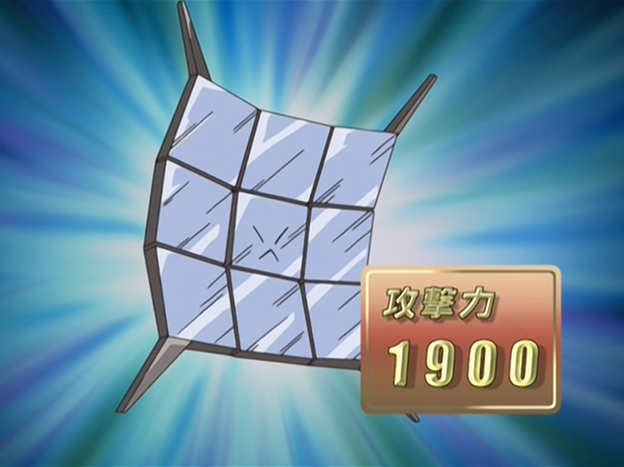 File:QuizzerPanel9-JP-Anime-GX-NC.png