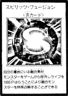 File:SoulFusion-JP-Manga-GX.jpg