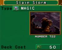 StainStorm-DOR-EN-VG