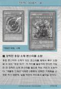 StrategyCard8-DP06-KR