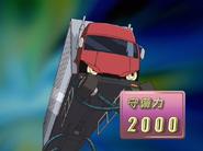 Truckroid-JP-Anime-GX-NC