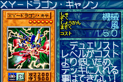 File:XYDragonCannon-GB8-JP-VG.png