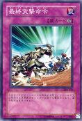 FinalAttackOrders-304-JP-C