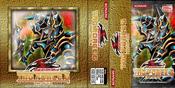 PharaohsCurse-Booster-TF06