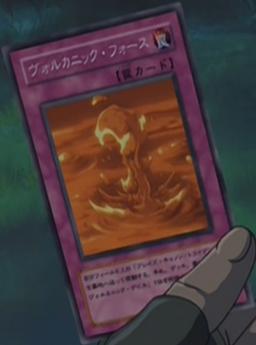File:VolcanicForce-JP-Anime-GX.png