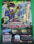 DB01-Poster-JP