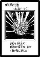 MagicalStoneExcavation-JP-Manga-DM