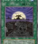 Necromancy-JP-Anime-DM-2