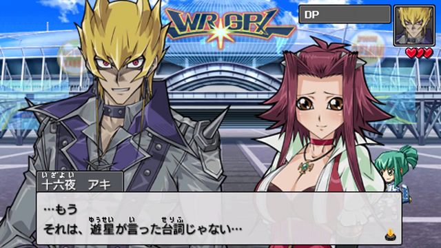 File:TF05 That's exactly what Yusei said.png