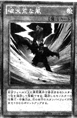 BlusteringWinds-JP-Manga-DZ