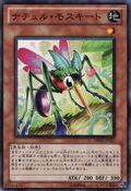 NaturiaMosquito-DREV-JP-C