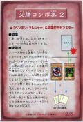 RuleCard2-B3-JP-C