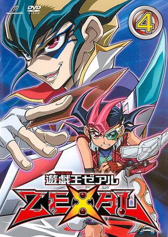 File:ZEXAL DVD 4.jpg