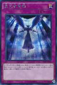 DarklordDescent-PP19-JP-ScR