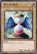 HourglassofLife-TP16-JP-C