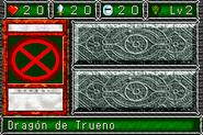 ThunderDragon-DDM-SP-VG