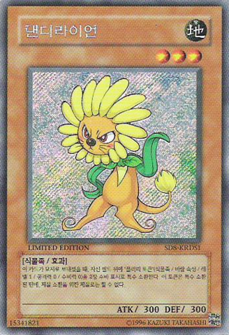 File:Dandylion-SD8-KR-ScR-LE.png