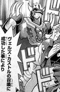 EvilswarmHeliotrope-JP-Manga-DZ-NC