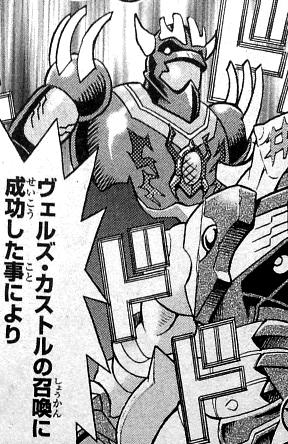 File:EvilswarmHeliotrope-JP-Manga-DZ-NC.png