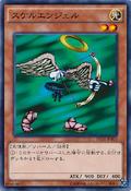 Skelengel-DC01-JP-C