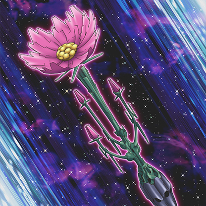 File:Cosmos-OW.png