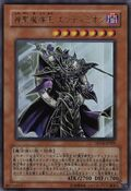 EndymiontheMasterMagician-SD16-JP-UR